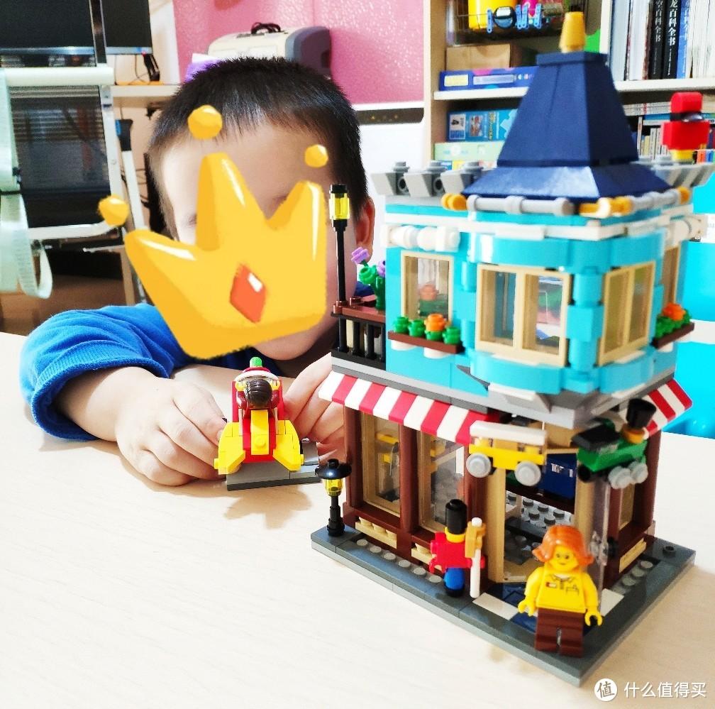 31105城镇玩具店
