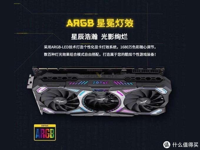 """一口气四款,不惜用料:索泰发布四款RTX 30 PGF""""玩家力量""""系列非公卡"""