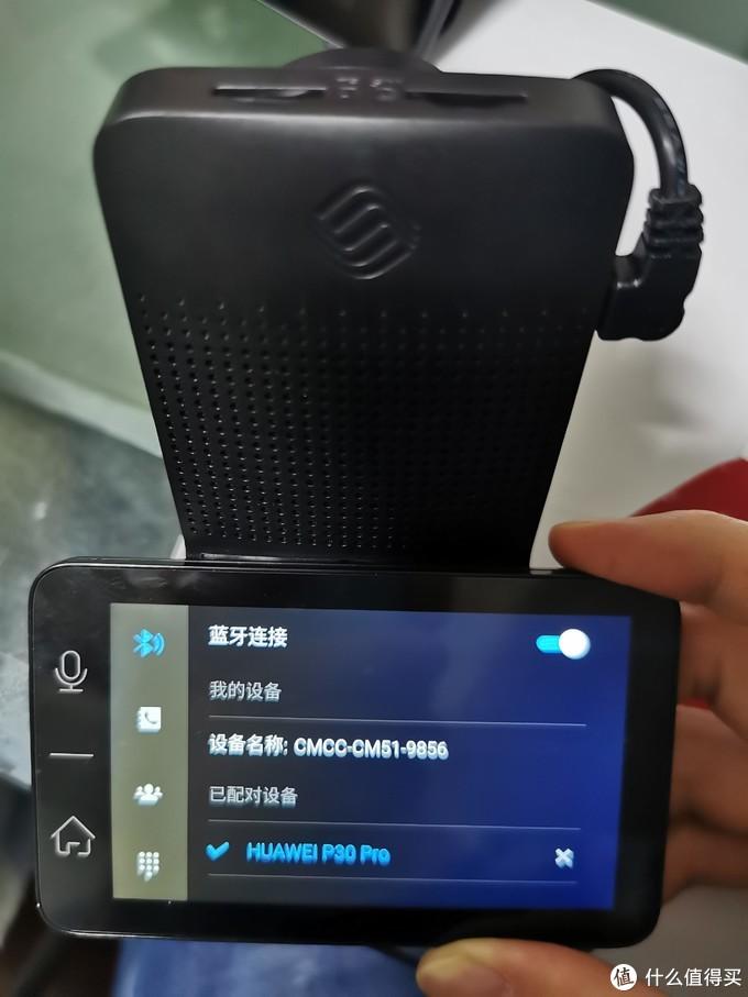 CM51的蓝牙可以连接手机,理论上解决了老车型只有收音机的尴尬
