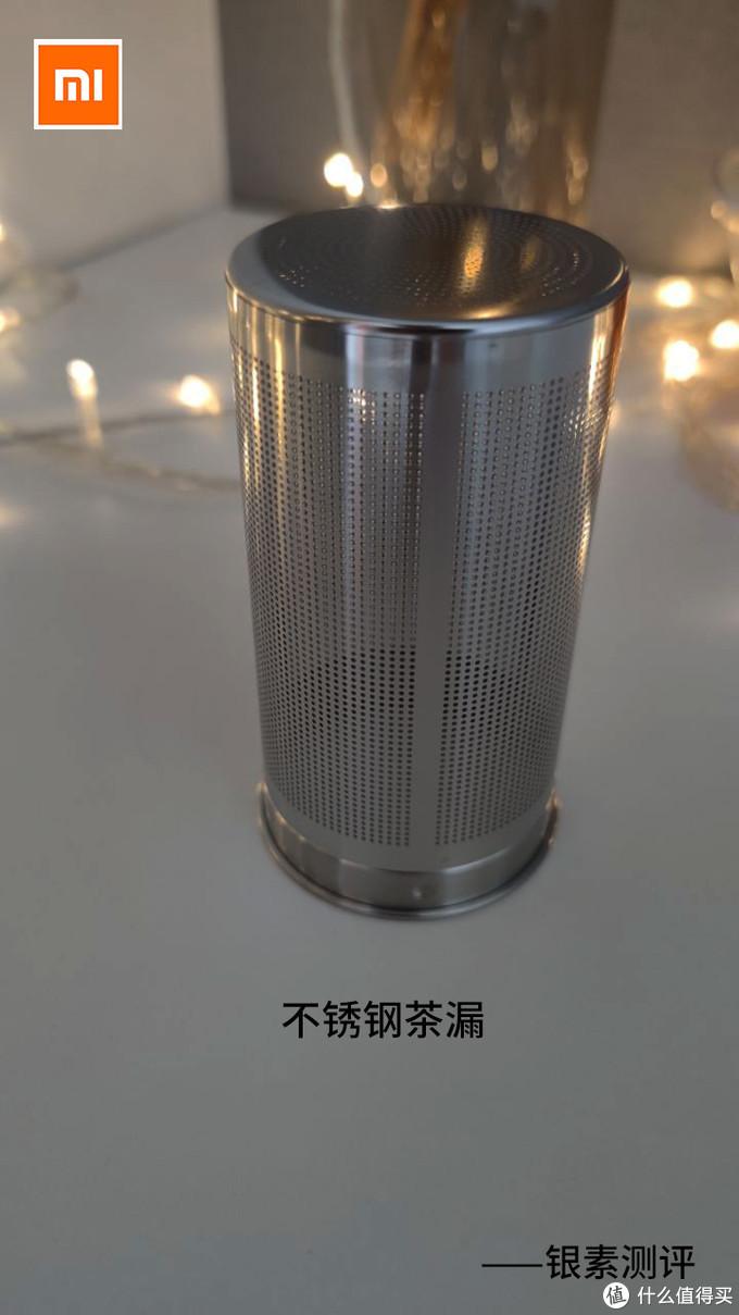不锈钢茶漏