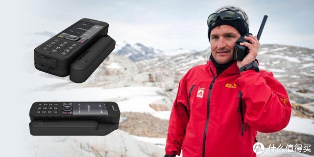偏远环境下基站信号基本无覆盖,提前做好报备,携带GPS,有条件上卫星电话