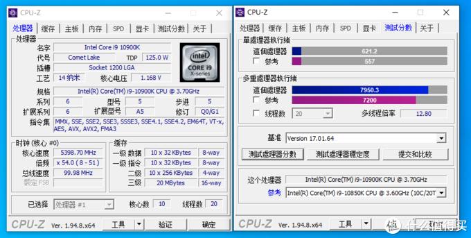 半导体制冷压制10900K超频5.5GHz,酷冷至尊ML360 SUB-ZERO散热器测试