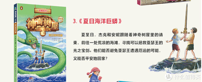 """趁着孩子宅在家,一起来补充""""大语文""""水下冰山(5-8岁孩子阅读书单)"""