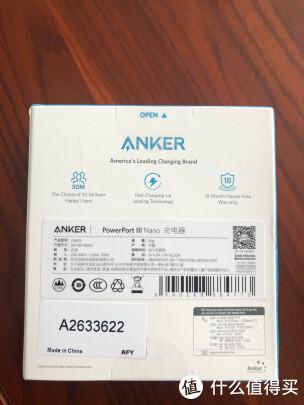 2020年货:Anker安克 10000毫安 移动电源