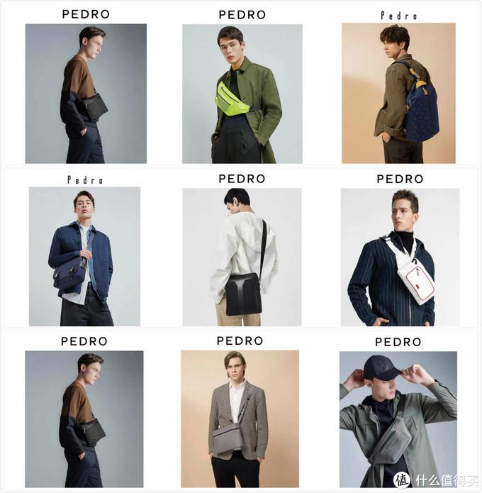 男生包包怎么选?10家店铺200余款男包推荐,几十到几百不等!2021帅起来!