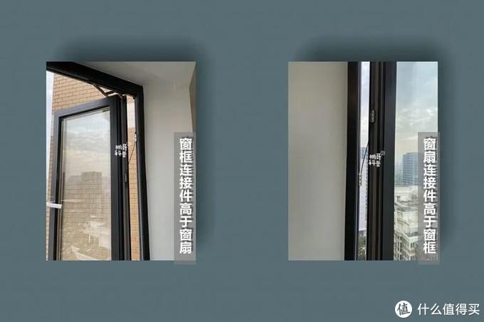 每周答疑 27 | 玻璃和窗框之间打胶好还是压胶条好?「门窗选购小白」到门窗厂看什么?