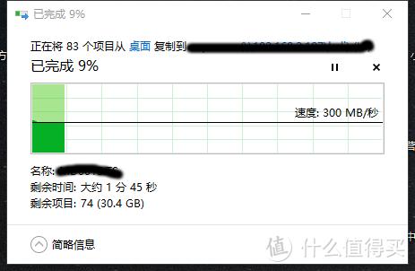 千元左右搞定万兆组网,TP-LINK ST1008F开箱记