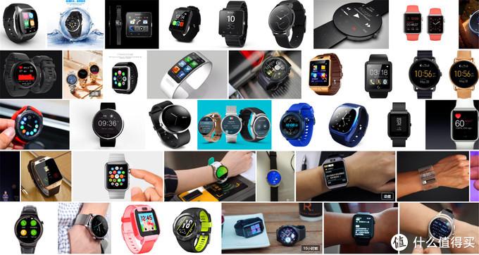 那些年我用的智能手环/手表
