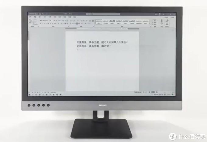 墨水屏新方向?大上科技 发布 Paperlike 253 超大墨水屏显示器