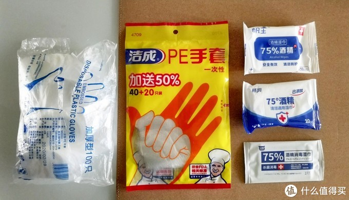 便宜的和好一点的一次性手套(天猫超市),以及好价频道推荐时买的湿纸巾