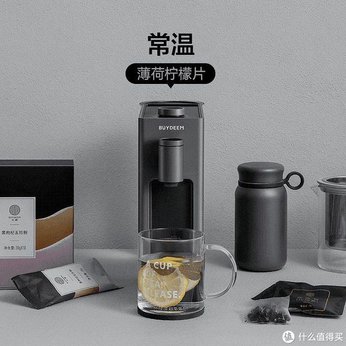 北鼎 即热饮水机系列 S803