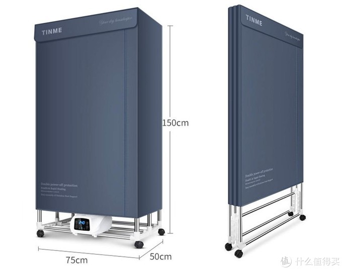 TINME 折叠干衣机 TM-H6