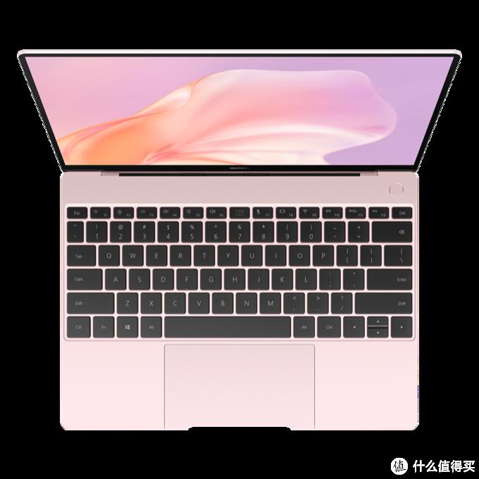 华为MateBook X 樱语粉版本 将于1月1日开售,搭3K全面屏、轻至1kg