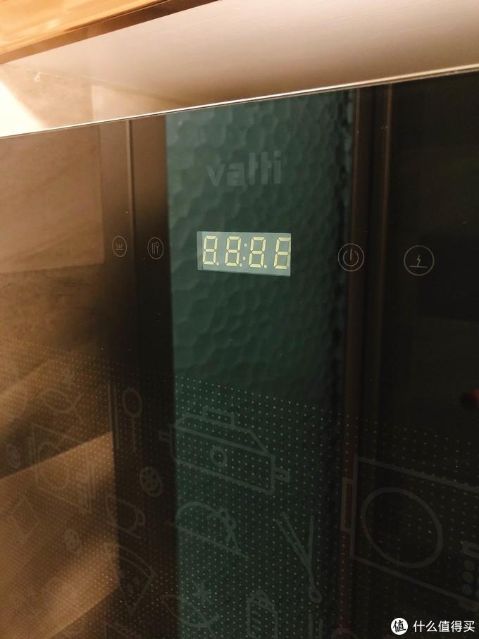 新冠病毒肆虐 我们都需要消毒柜华帝RTP60-V2消毒柜开箱