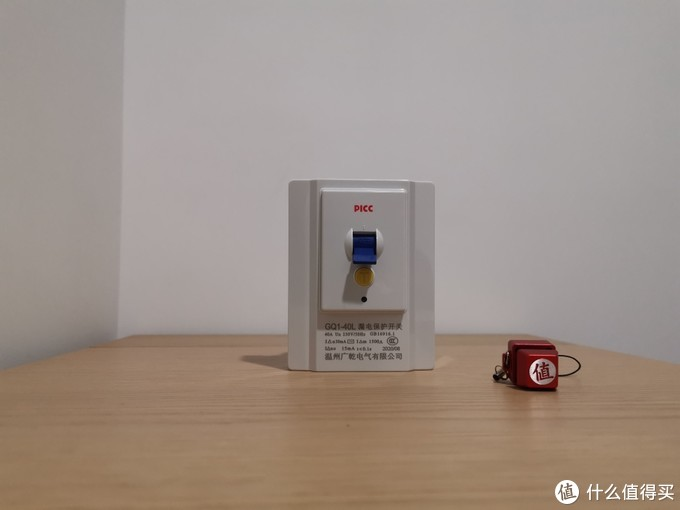 自己动手更换空调漏电保护器