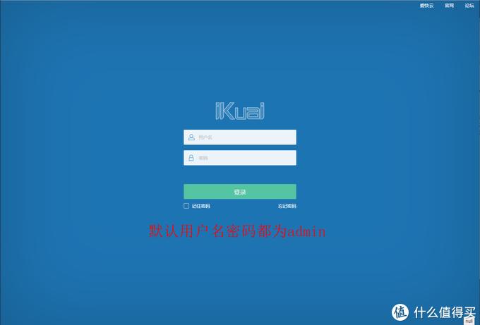 在张大妈签到千余天首文-小白级双软路由经验ESXi+iKuai+OpenWrt