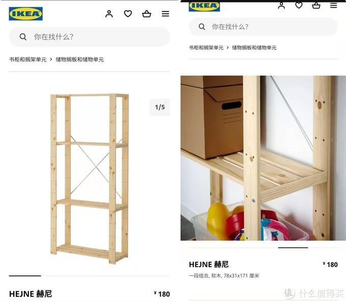角钢木板解锁出租屋定制 600元 DIY转角水吧台 置物架