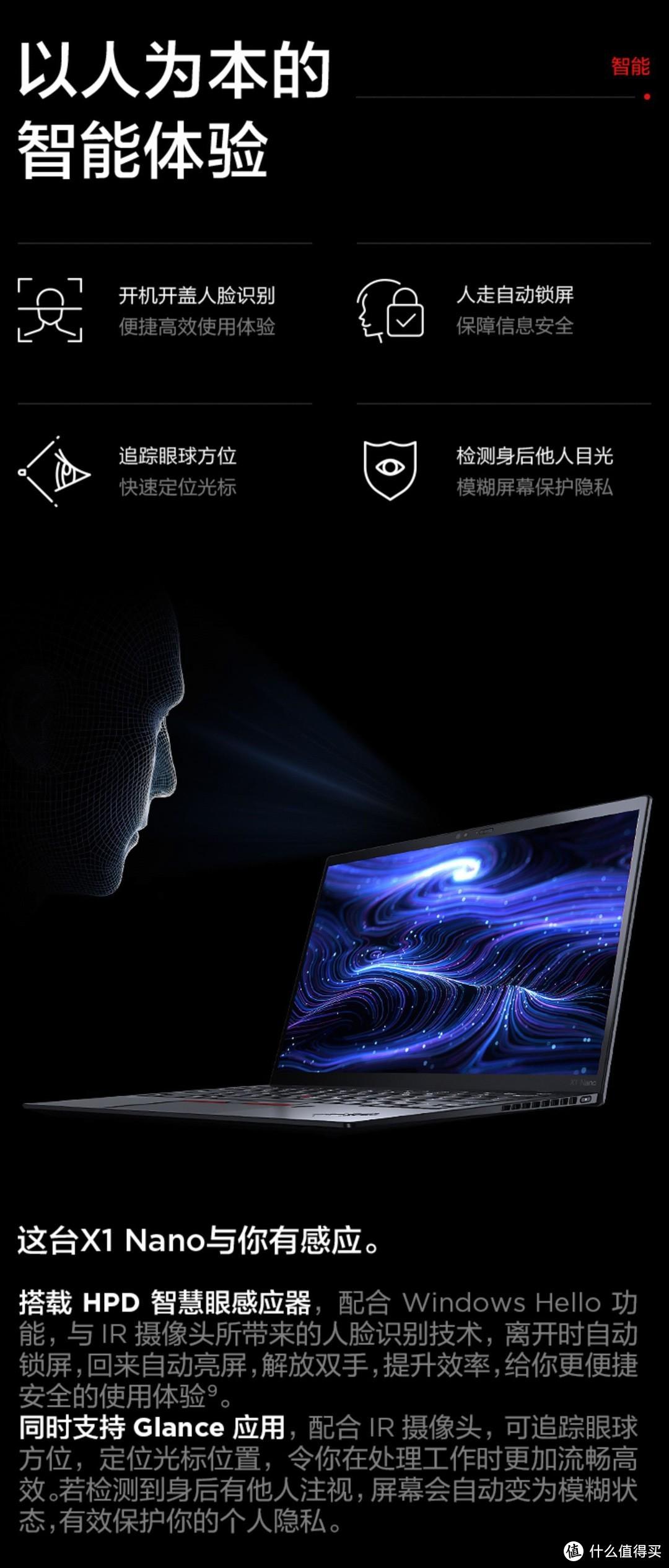 新鲜热辣的ThinkPad x1 nano开箱,对比M1 MacBook Pro使用感受