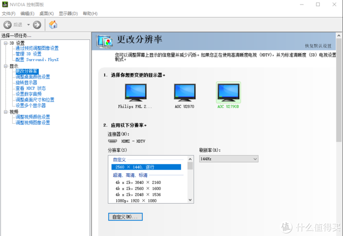 低价钱的HDMI也是能够完成任务的,魔兽HDMI2.1版开箱