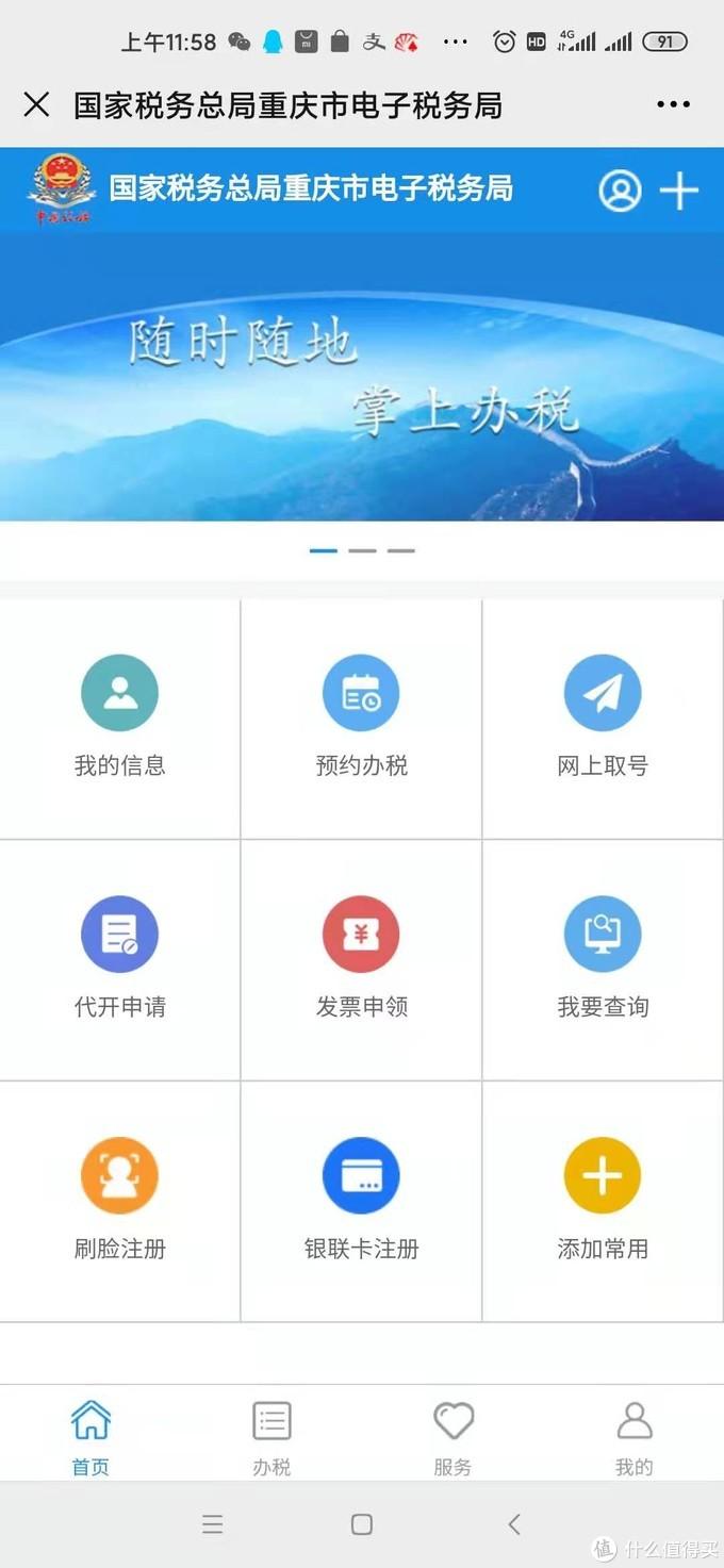 神车挑战者,奔奔e-star优惠2万购买记(内含套路介绍)