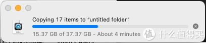 给你一枚过去的SSD——塞进奥睿科移动硬盘盒的怀抱里