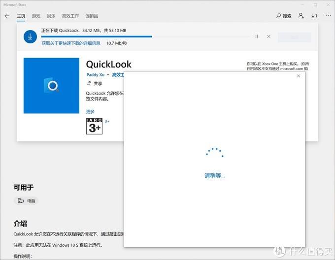 有了这几个软件,终于可以更优雅地用Windows10