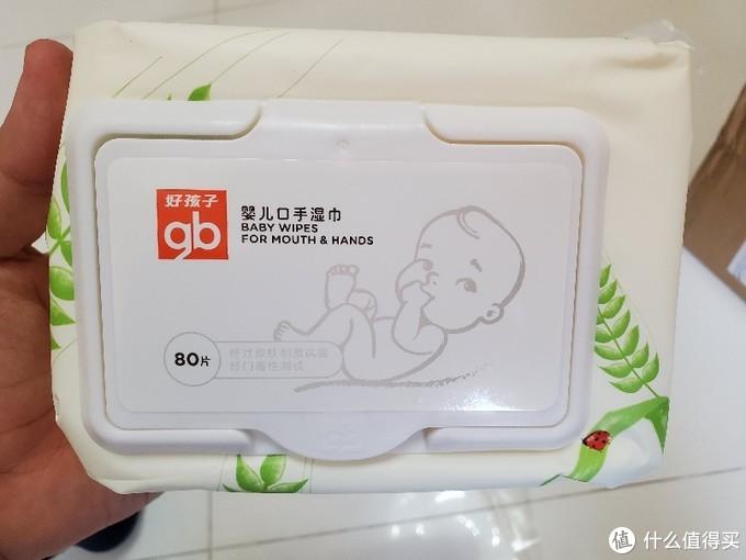 京东24元买的好孩子 婴儿手口湿巾小麦蛋白 系列 80抽*6包 开箱