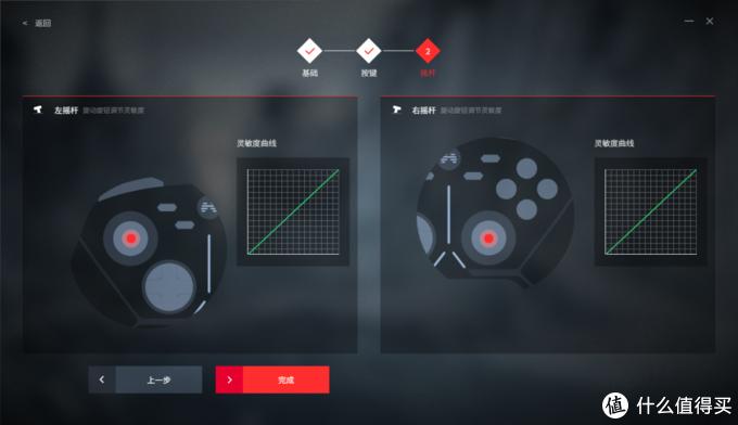 自带RGB灯光的—北通阿修罗3游戏手柄开箱