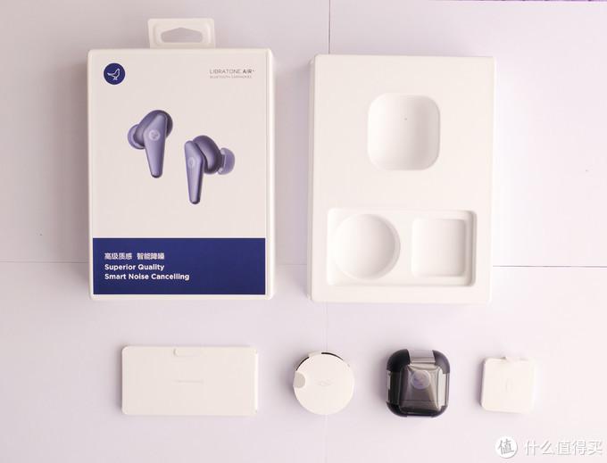 精雕细琢的北欧精品:Libratone小鸟音响AIR+第2代真无线降噪耳机使用评测