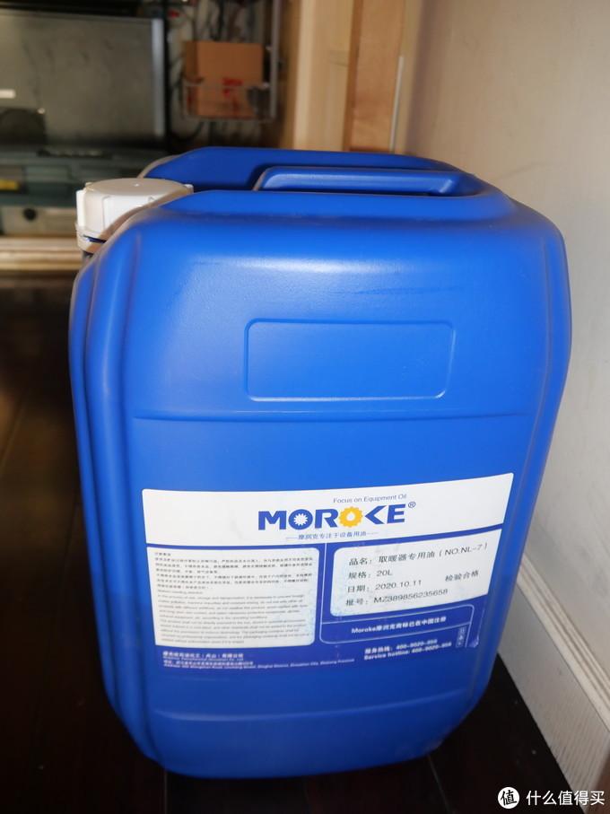驱散寒潮-大日SGX型燃油取暖器使用感受