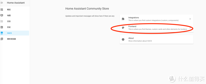 home assistant安装hace商店、更换主界面ui演示