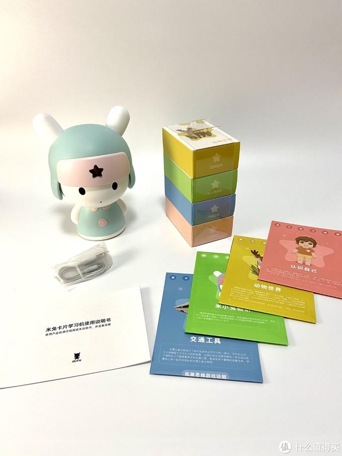 小米米兔卡片学习机开箱分享
