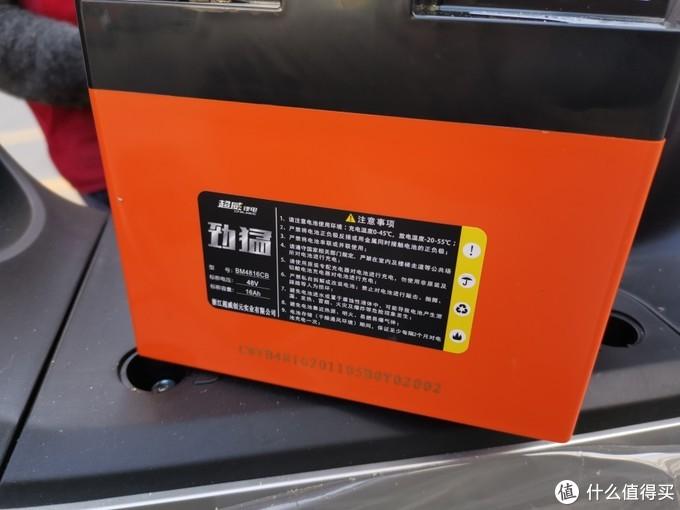 配的16安超威锂电池,看外观还行。