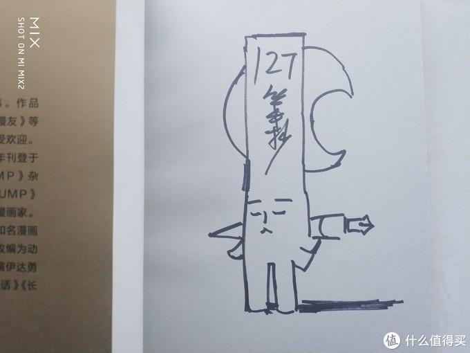 国产优秀漫画之二第年秒作品《最弱英雄传说》短篇集(签绘版)