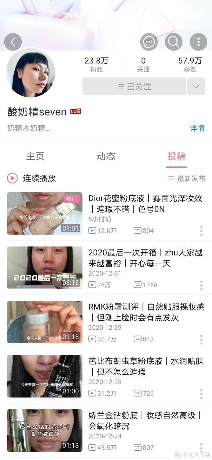 B站的美妆&影视区宝藏UP主分享