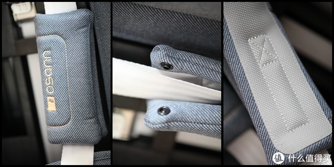 安全带护垫