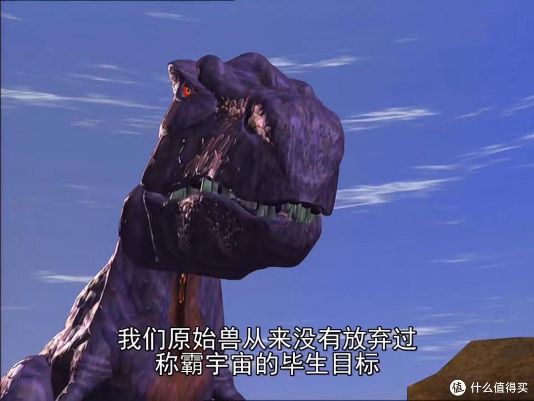 """孩之宝开卖""""水浒卡""""?变形金刚王国系列威震天(Ver.BW)玩评"""