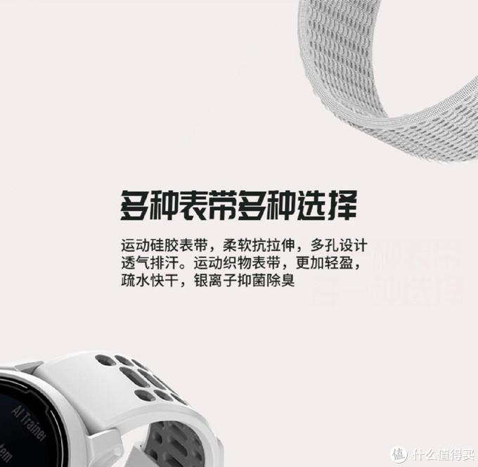 两千以内的运动智能手表有哪些值得关注