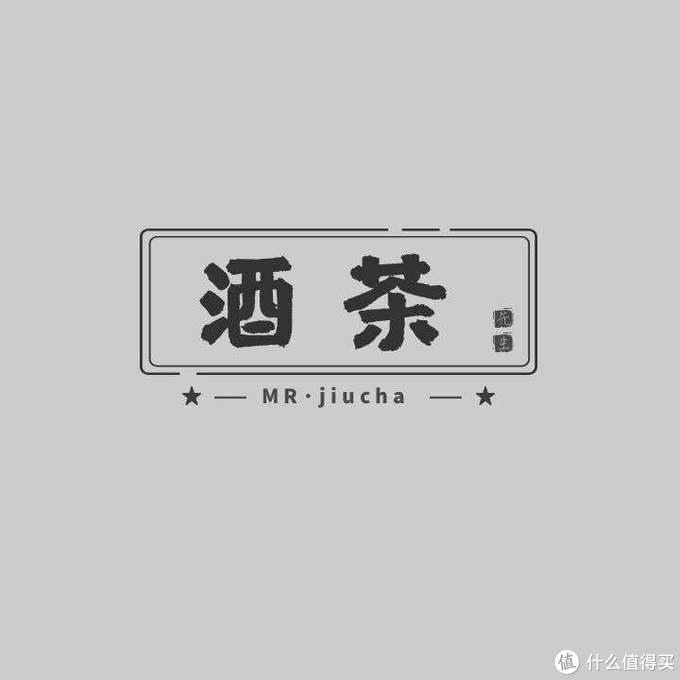 大国浓香,浓香型白酒推荐(二)
