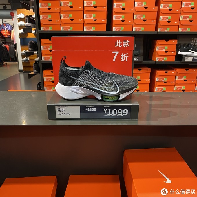 过年、天冷也要保持运动呀~来看看新年有哪些跑鞋值得买吧!