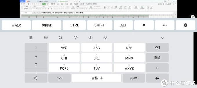 遥控开关机,远程控制桌面—向日葵开机插座C1Pro