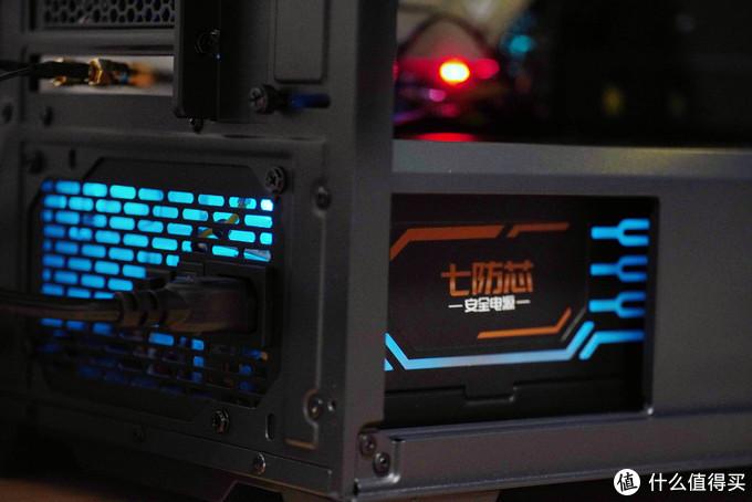 何谓七防芯?超频三P750七防芯电源使用体验
