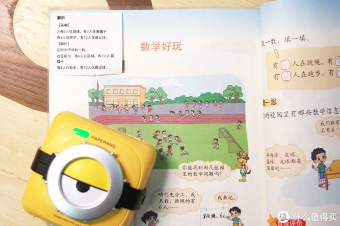 小黄人款喵喵机:学霸整理错题事半功倍的技巧