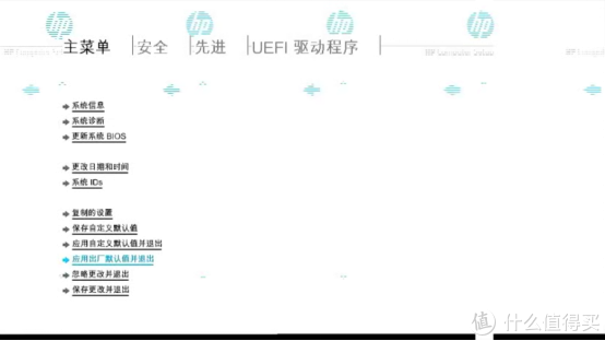 千元最强六代1L黑苹果小主机入坑指南