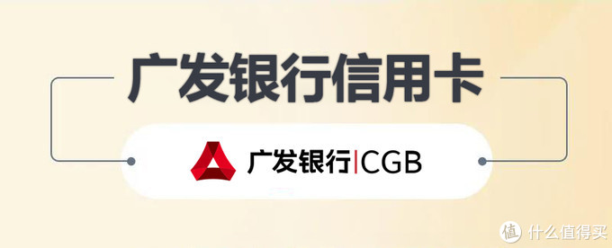 京东银行优惠合集(1月)