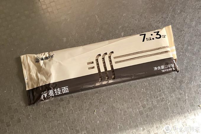 寒冷的冬天,用暖暖的美食抓住你的胃—BUYDEEM北鼎22cm焖炖锅28cm焖焗锅组合套测评体验