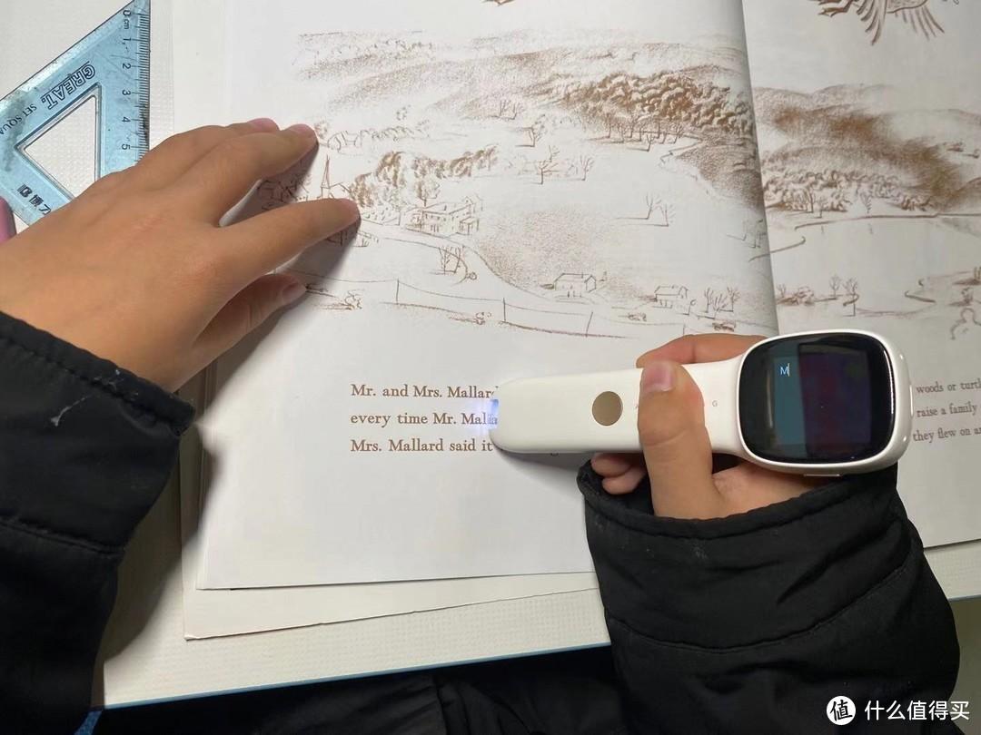 新科技越用越香,刚入新宠词典笔,娃的读书利器