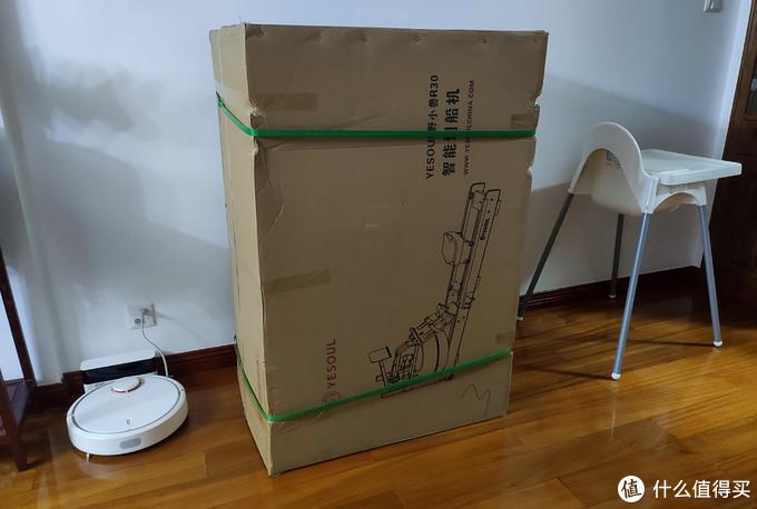 体积对比一下我儿子的餐椅,真的超大一个箱子