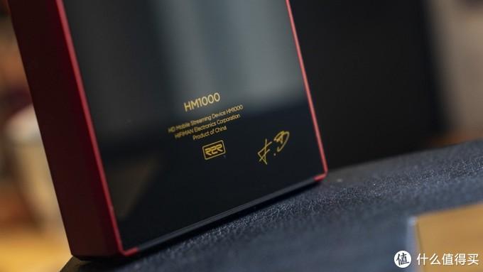 HIFIMAN HM1000 上手玩:便携影音的未来?