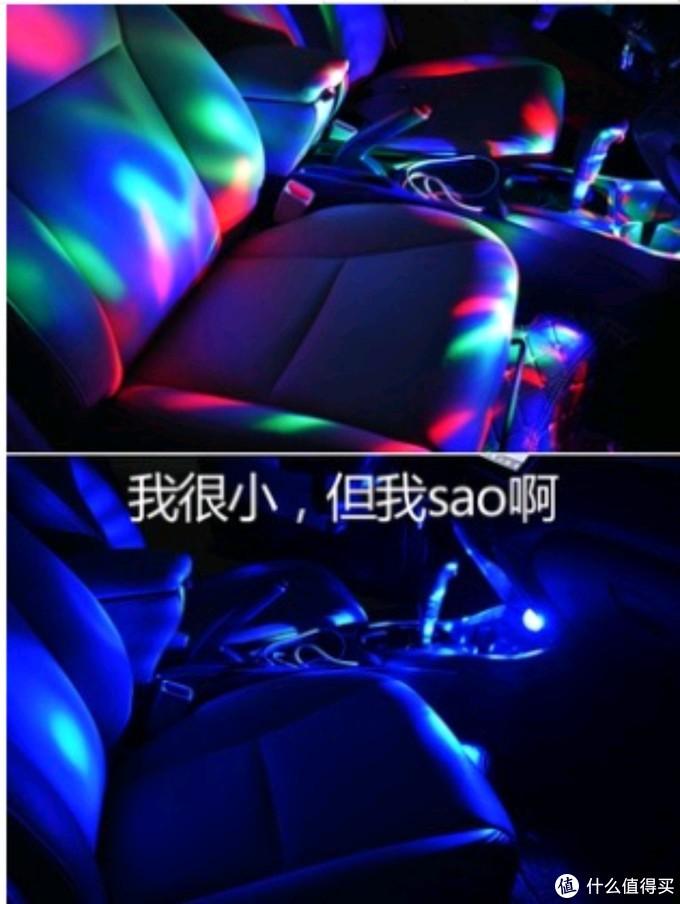 汽车配件 篇二:我的广汽埃安LX80配件大赏(下)